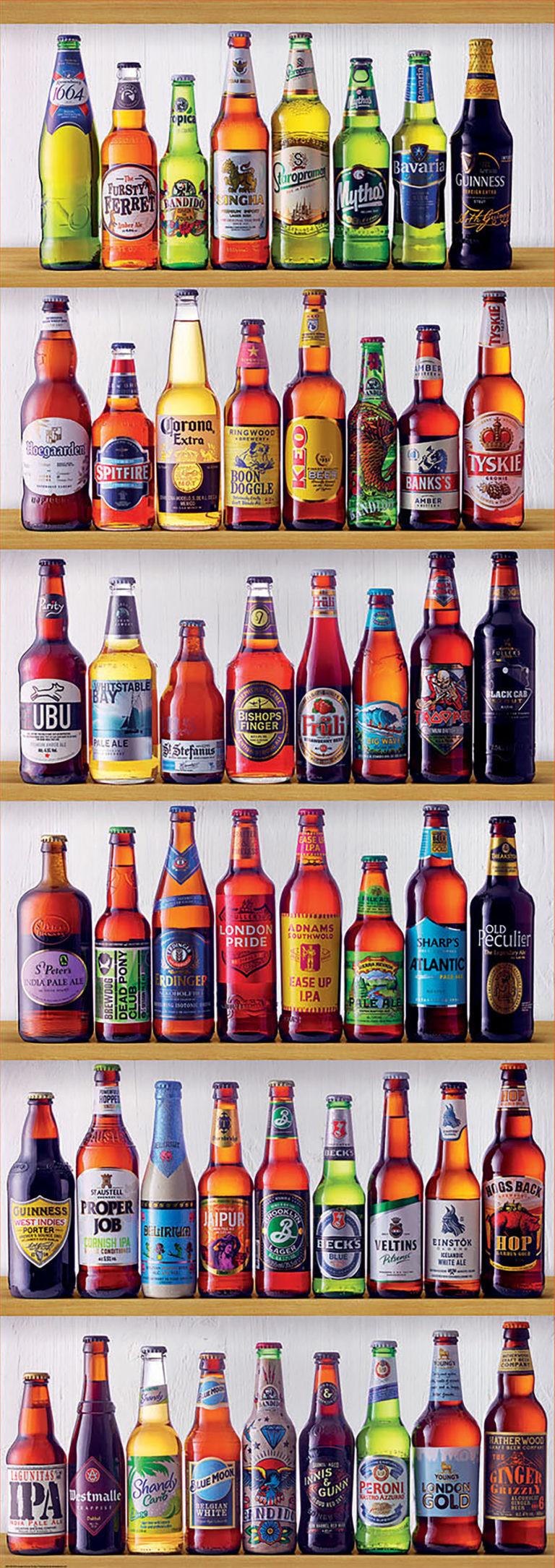2000片 世界啤酒罐